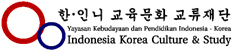 한.인니 교육문화 교류재단 Cyber Course Logo